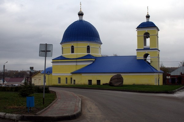 Кондрово. Такси из МСК в населенный пункт Кондрово