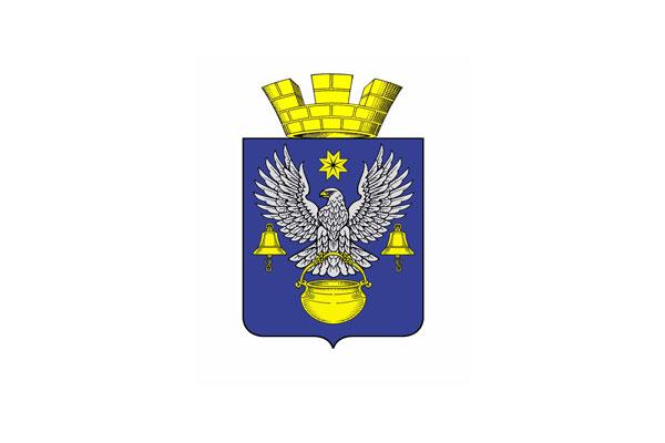 Котельниково: герб. Котельниково - заказать такси