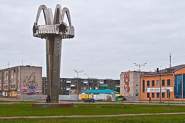 Котлас. Такси из Москвы в населенный пункт Котлас