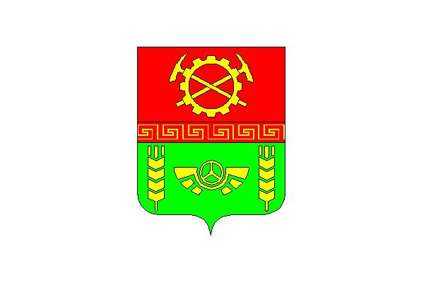 Красная Поляна: герб. Красная Поляна - заказать такси