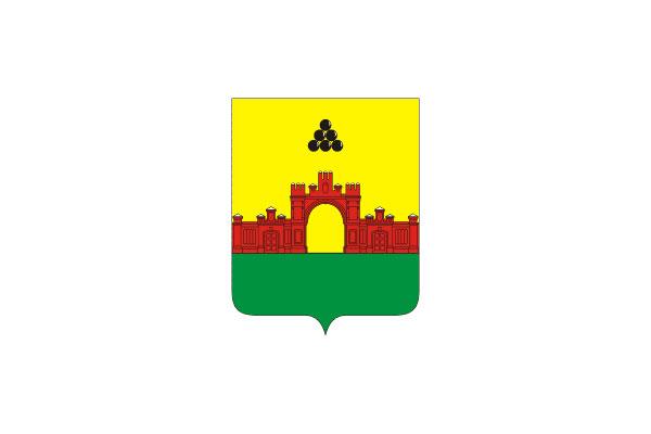 Красноармейск: герб. Красноармейск - заказать такси