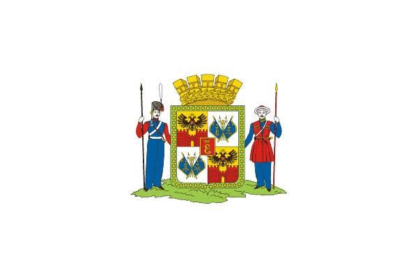 Краснодар: герб. Краснодар - заказать такси