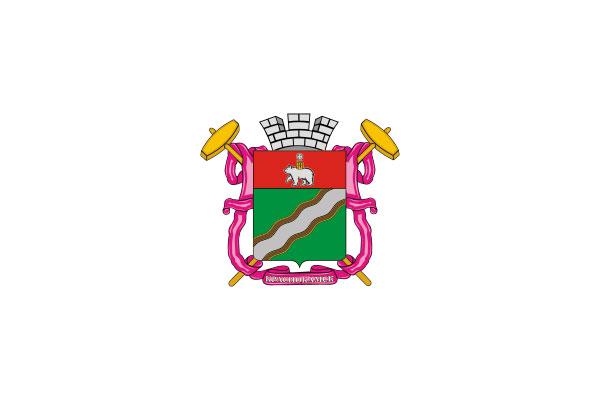 Краснокамск: герб. Краснокамск - заказать такси