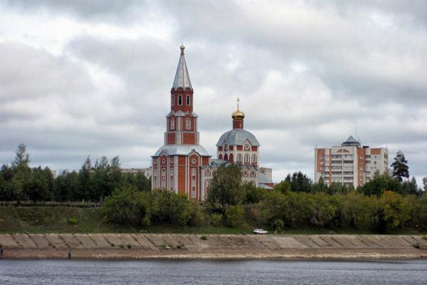 Краснокамск. Такси из Москвы в населенный пункт Краснокамск