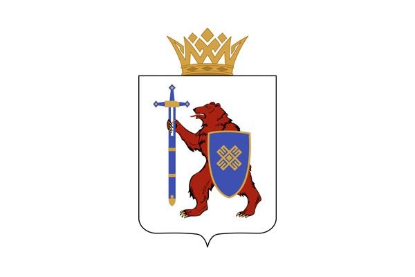 Краснооктябрьский: герб. Краснооктябрьский - заказать такси