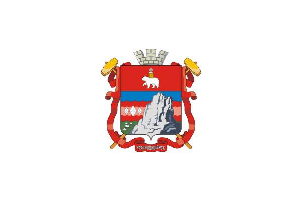 Красновишерск: герб. Красновишерск - заказать такси