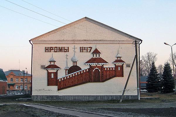 Кромы. Такси из Москвы в населенный пункт Кромы
