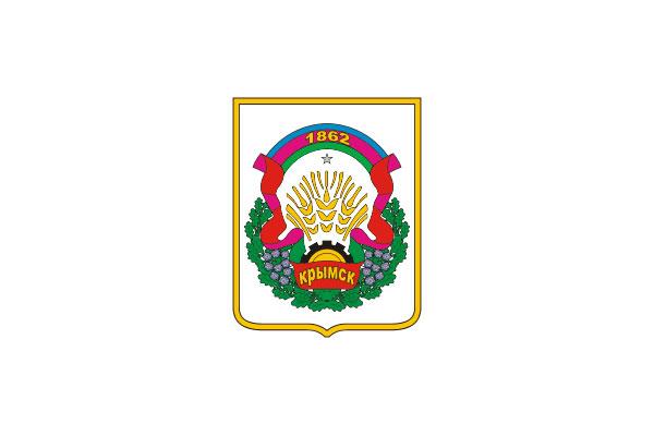Крымск: герб. Крымск - заказать такси