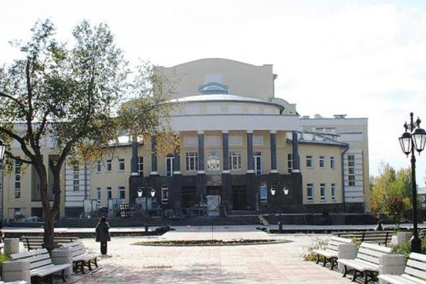 Кудымкар. Такси из МСК в населенный пункт Кудымкар