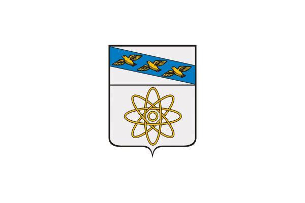 Курчатов: герб. Курчатов - заказать такси