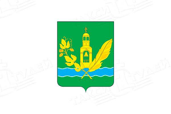 герб города Куровское. Заказать такси в Куровское