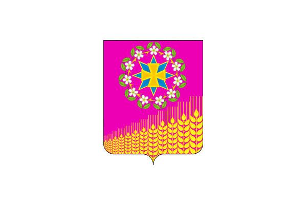 Кущёвская: герб. Кущёвская - заказать такси