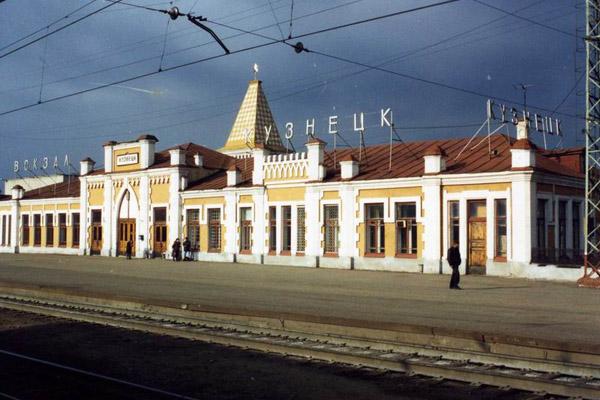 Кузнецк. Такси из Москвы в населенный пункт Кузнецк