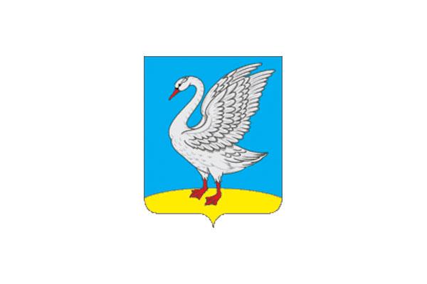 Лебедянь: герб. Лебедянь - заказать такси