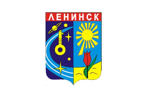 Ленинск: герб. Ленинск - заказать такси