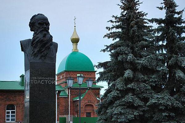 Лев Толстой. Такси из СПб в населенный пункт Лев Толстой