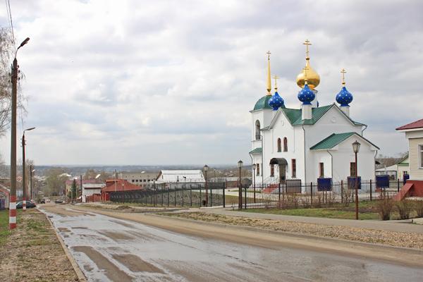 Лукоянов. Такси из Москвы в населенный пункт Лукоянов