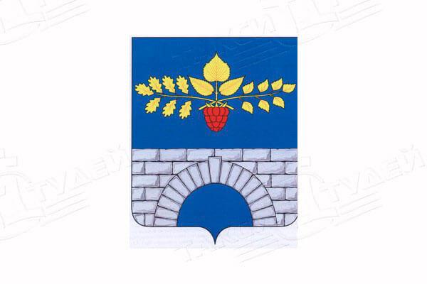 Малино: герб. Малино - заказать такси