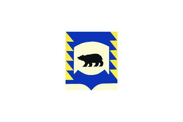 Медвежьегорск: герб. Медвежьегорск - заказать такси