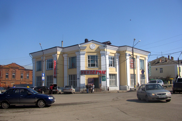 Медынь. Такси из Москвы в населенный пункт Медынь