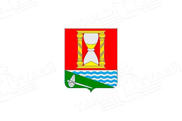 Менделеево: герб. Менделеево - заказать такси