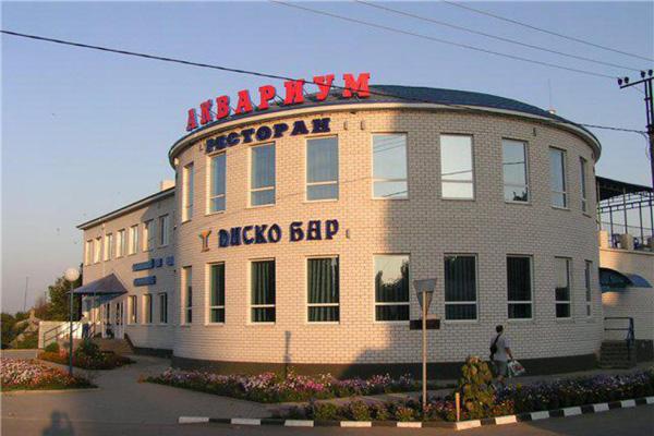 Миллерово. Такси из Москвы в населенный пункт Миллерово