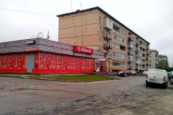 Мишеронский. Такси из Москвы в населенный пункт Мишеронский