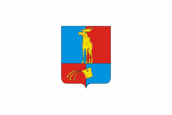 Мончегорск: герб. Мончегорск - заказать такси