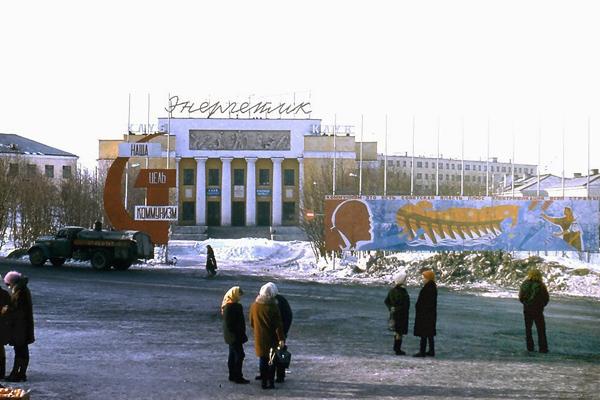 Мурмаши. Такси из Москвы в населенный пункт Мурмаши