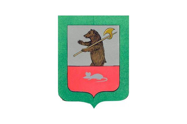 Мышкин: герб. Мышкин - заказать такси