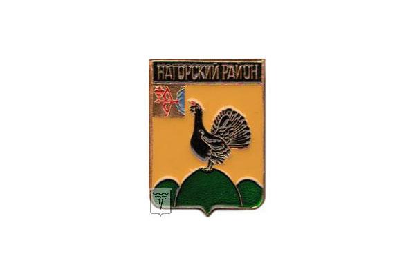 Нагорск: герб. Нагорск - заказать такси