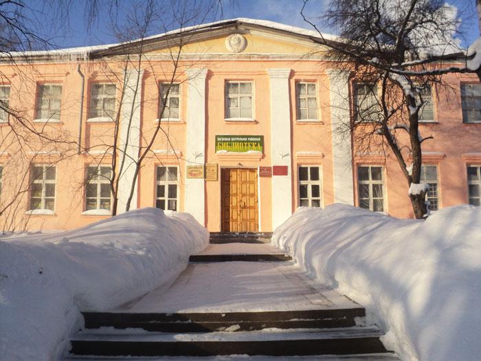 Нагорск. Такси из Москвы в населенный пункт Нагорск