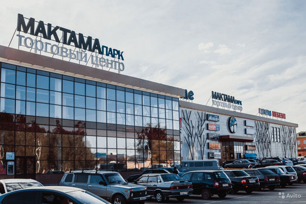 Нижняя Мактама. Такси из Москвы в населенный пункт Нижняя Мактама