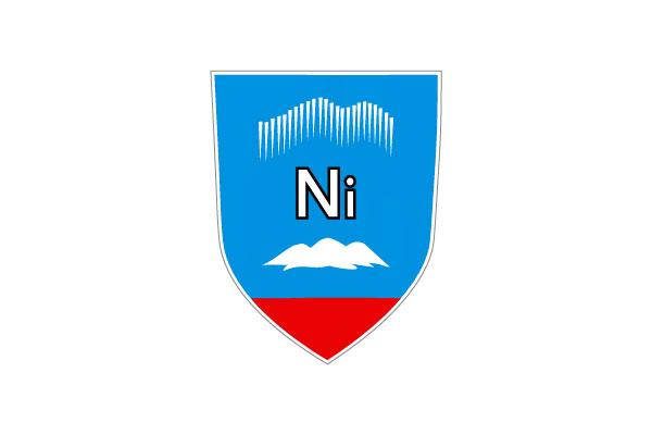 Никель: герб. Никель - заказать такси
