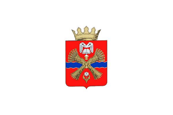 Николаевск: герб. Николаевск - заказать такси