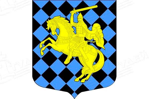 Никольское: герб. Никольское - заказать такси