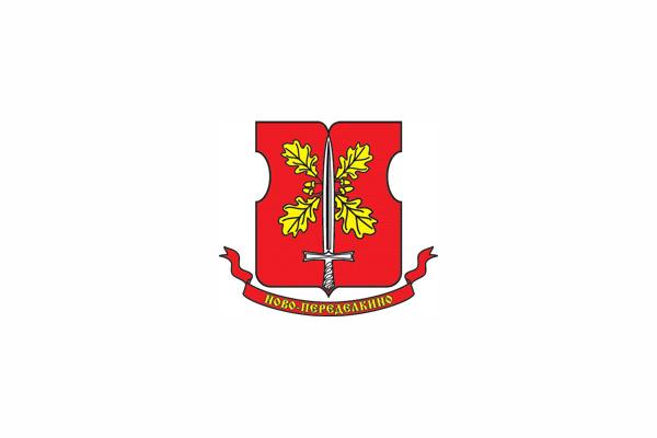 Ново-Переделкино: герб. Ново-Переделкино - заказать такси