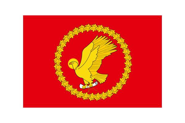 Ново-Талицы: герб. Ново-Талицы - заказать такси