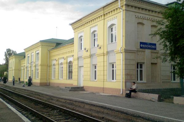 Новоаннинский. Такси из МСК в населенный пункт Новоаннинский