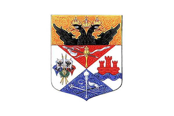 Новочеркасск: герб. Новочеркасск - заказать такси