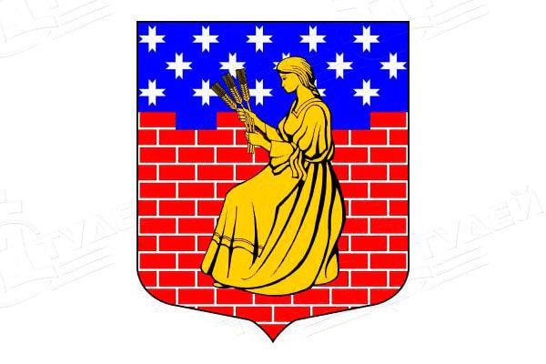 герб деревни Новое Девяткино. Заказать такси в Новое Девяткино
