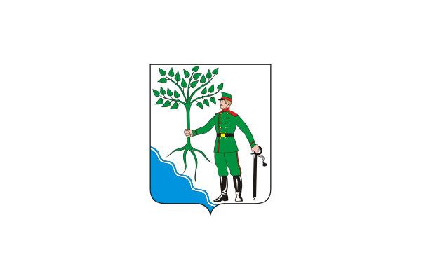 Новокубанск: герб. Новокубанск - заказать такси