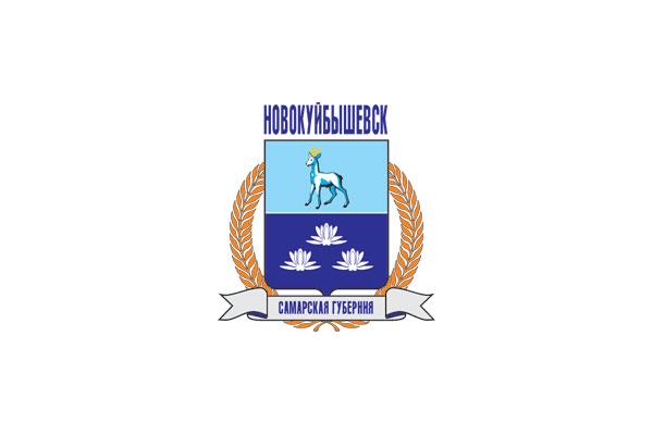 Новокуйбышевск: герб. Новокуйбышевск - заказать такси