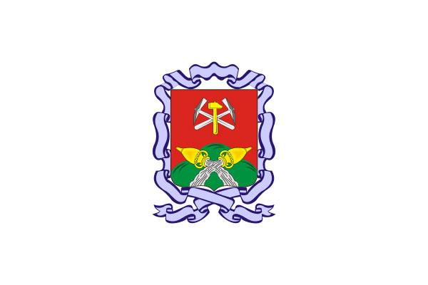 Новомосковск: герб. Новомосковск - заказать такси