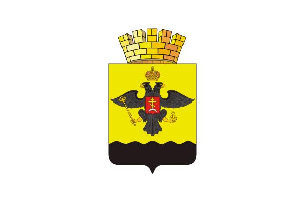 Новороссийск: герб. Новороссийск - заказать такси