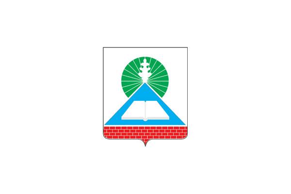 Новошахтинск: герб. Новошахтинск - заказать такси