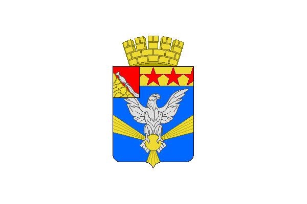 Нововоронеж: герб. Нововоронеж - заказать такси