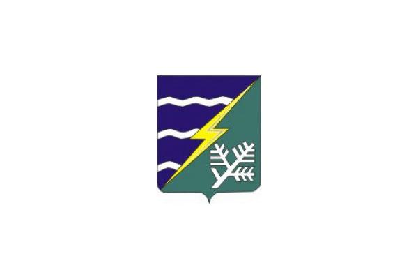 Новозавидовский: герб. Новозавидовский - заказать такси