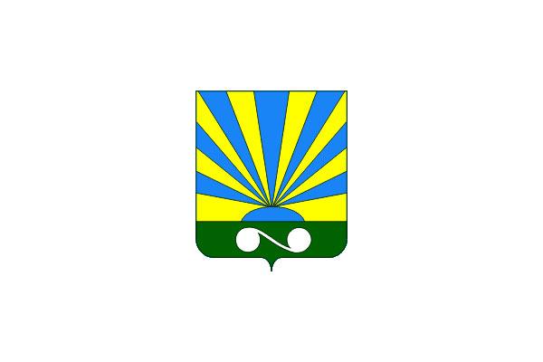 Окуловка: герб. Окуловка - заказать такси