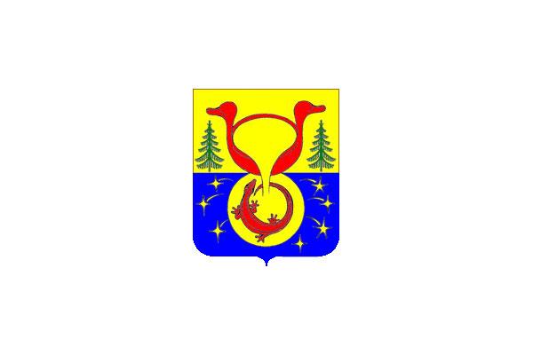 Омутнинск: герб. Омутнинск - заказать такси